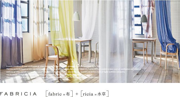 fabricia_ph01
