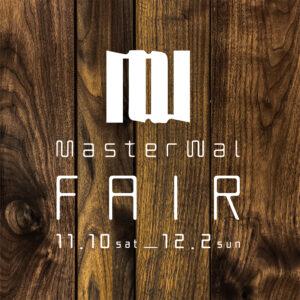 masterwal_fair_01