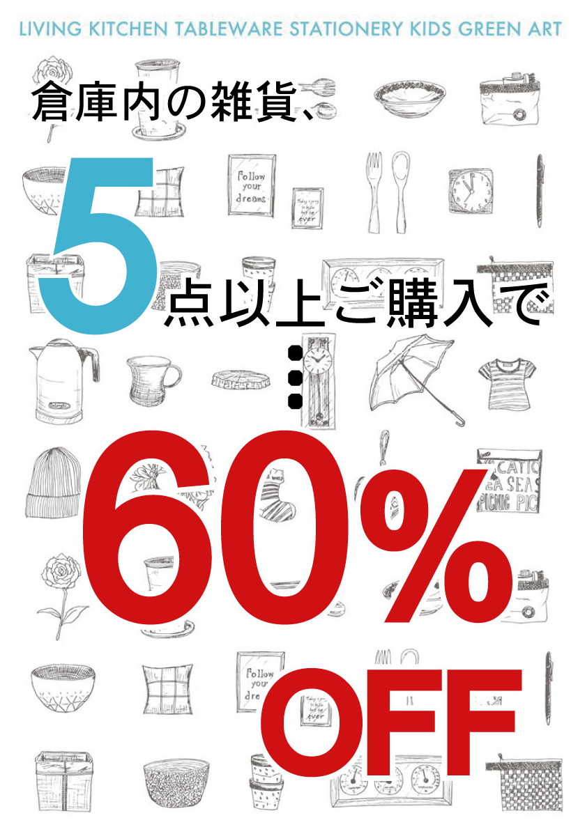 %e5%90%8d%e7%a7%b0%e6%9c%aa%e8%a8%ad%e5%ae%9a-2%e3%81%ae%e3%82%b3%e3%83%94%e3%83%bc