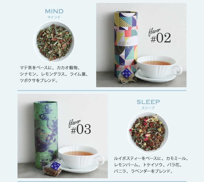 niche tea 6
