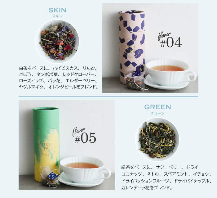 niche tea 8