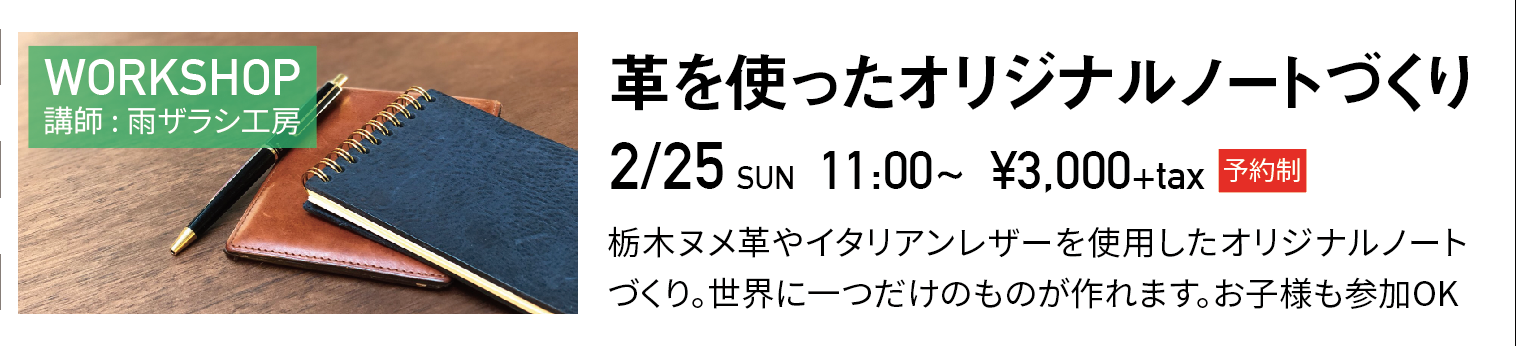 スクリーンショット 2018-02-22 11.20.31