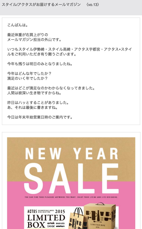 スクリーンショット 2015-01-17 13.41.10