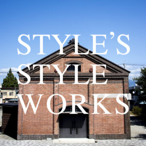 styles style works