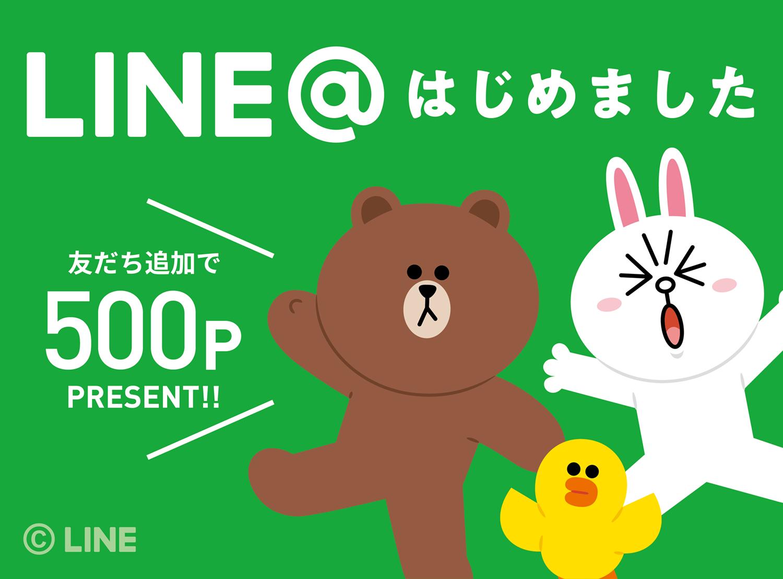 line@_2